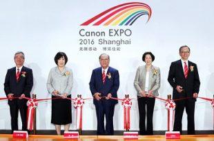 CANON Expo in Shanghai