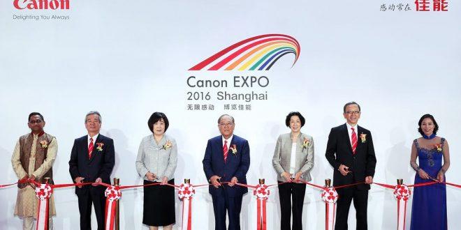 Canon Shanghai Expo 2016 Opening