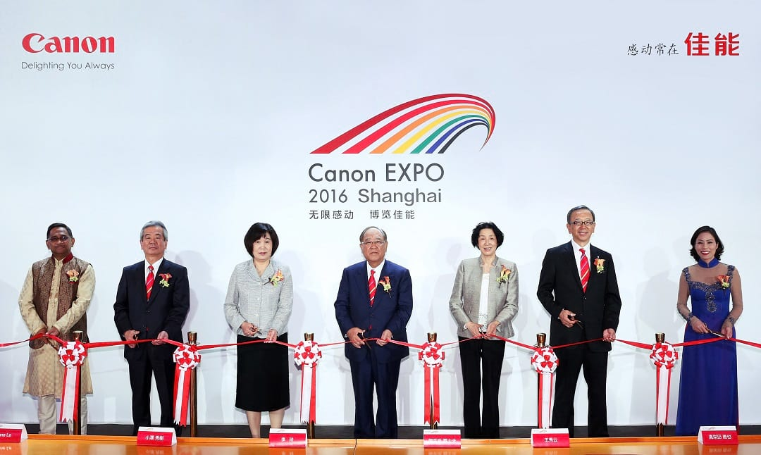 Canon Shanghai Expo 2016 Opening