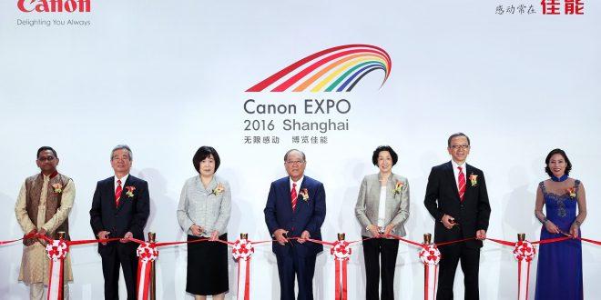 Abdullah H Kafi to join Shanghai's Canon expo-2016